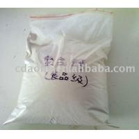 Wholesale calcium amino acid chelate from china suppliers