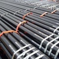 Wholesale Seamless Steel Pipes with 1/2 to 24 Inches Outer Diameter and 2 to 30mm Wall Thickness from china suppliers