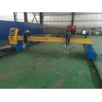 Wholesale 3000 * 6000MM Gantry CNC Sheet Metal Plasma Cutter With Bilateral Drive from china suppliers