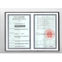 Zhu Zhou Summit New Material Co. Ltd Certifications