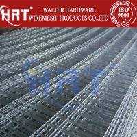 Wholesale Concrete welded wire mesh panel/Reinforced concrete columns from china suppliers