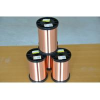 Quality UEW Insulated Film Enameled Magnet Wire , 0.012mm Self Bonding Copper Wire for sale