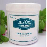 Buy cheap actory Price Lightening Powder Wholesale from wholesalers