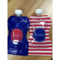 Wholesale Leakproof  ReusableBabyFoodPoucheswith Bottom Double Zipper from china suppliers