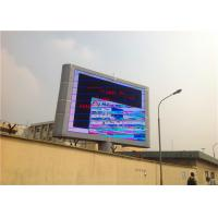 Wholesale SMD3535 P8 Outdoor Advertising LED Display Full Color IP65 Waterproof from china suppliers