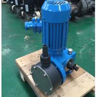 Quality Automatic Magnesium oxide Mechanical Diaphragm  Pump for Waste Water Treatment for sale