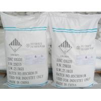 Wholesale 99.7% Chemical grade Zinc Oxide,Chemical grade Zinc Oxide 99.7%min,Zinc Oxide from china suppliers