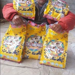 Buy cheap Jasmine Flavour Detergent  WashingPowder 500g 1000g Detergent  Washing  Powder from wholesalers