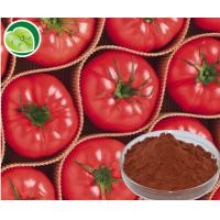 Wholesale lycopene from china suppliers
