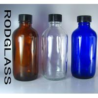 Wholesale 4oz amber boston ronud glass botlle manufacuturer from china suppliers