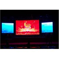 Wholesale Indoor P5mm Led Illumination Panel For Advertising , Night Club from china suppliers