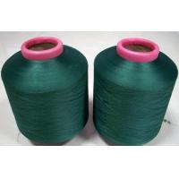 Quality 840d Polypropylene Colorful High Tenacity PP Multifilament Yarn for Knitting, Weaving, Embroidery for sale