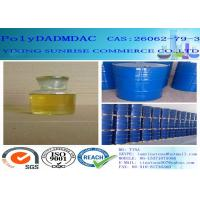 Wholesale Common Chemical Compounds Polydadmac Water Treatment CAS 26062-79-3 from china suppliers