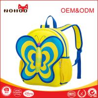 Wholesale Yellow 3D Kids Waterproof Kid School Backpack For Children / Girls 0.44KG from china suppliers