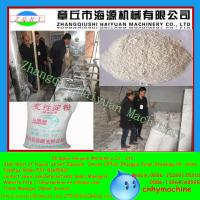 Wholesale Food grade Modified Waxy Corn Starch modified starch machine/modifed corn starch line from china suppliers