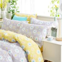 Quality 100% Cotton Grey and Yellow Little Flowers Home Textile Bedding Sets for sale