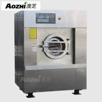 Wholesale High perforamance heavy duty laundry hotel washing machine automatic washer extractors from china suppliers