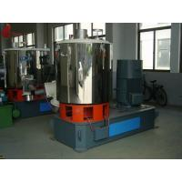 Wholesale 1000L 7.5Kw Cooling High Speed Mixer With Spiral Bevel Gear Reducer from china suppliers