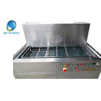 Wholesale 28 Khz Professional Ultrasonic Cleaner For Car Parts , CE Certificate from china suppliers