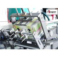 Wholesale Package Wrapping Machine Heat Seal Wrapping Machine from china suppliers