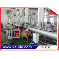 Wholesale PERT/EVOH oxygen barrier Pipe Making Machine KAIDE factory from china suppliers