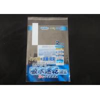 Wholesale OPP Clear Self Adhesive Plastic Bags / Seal King Resealable Bags from china suppliers
