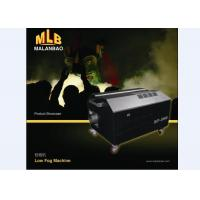 Wholesale Commercial Stage Ground DMX Low Fog Machine Electric Smoke Machine from china suppliers