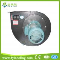 Quality FYL 4-72(A) centrifugal fan / centrifugal outdoor turbo exhaust duct fan blowe for sale