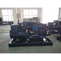 Quality 75KW Electric Starting Marine Diesel Generator With H Insulation Level Alternator for sale