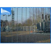 Wholesale Customized Clear Vu Anti Climb Fence 3mm For Prisons / Military Sites from china suppliers