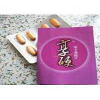 Wholesale Xiangying maca sex pills for male enhancement premature ejaculation treatment from china suppliers