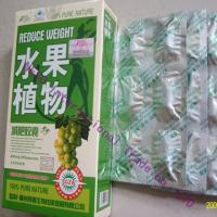Wholesale 2013 hot weight loss products reduce weight fruta planta from china suppliers