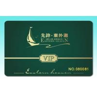 Wholesale ISO 18000-6B 6C cards/UHF G2 long range electronic tags inlay cards from china suppliers