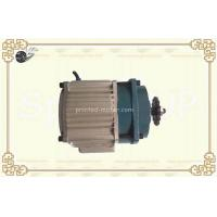 Wholesale Tricycle Electric ATV Motor Brushless DC Motors With Gear Box Fan from china suppliers