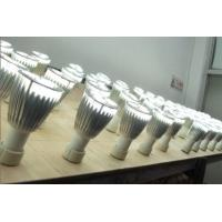 Vista Lighting LED Limited