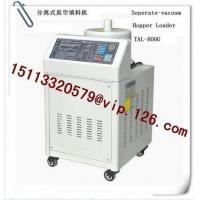 Wholesale CE&SGS Plastic Vacuum Powder Loader with Inductive Motor from china suppliers