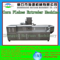 Wholesale Jinan 250-350kg/h High Quality Stainless Breakfast Cereal Extrusion Machinery from china suppliers