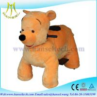 Wholesale Hansel funfair kiddi rides ride on battery operated kids baby car in China from china suppliers