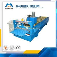 Wholesale Color Steel Galvanized Metal Aluminum Roof Tile Roll Forming Machine ISO Approval from china suppliers
