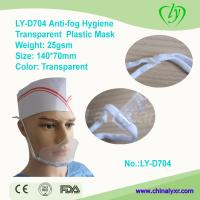 Wholesale Ly-D704 Anti-Fog Hygiene Transparent Plastic Smile Mask from china suppliers