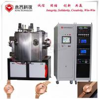 Quality Rose Gold PVD Gold Plating Machine For  Watch Metal Parts, Copper PVD Plating for sale