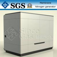 Wholesale 99.999% High Purity Nitrogen Generator PM Membrane Nitrogen Gas Generation from china suppliers