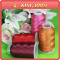 Wholesale Customize Multicolor 108D/2 Polyester Embroidery Threads for Machine from china suppliers