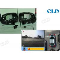 Wholesale 360° Panoramic Monitoring Car Driving System IP67 Highlander from china suppliers