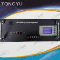 Wholesale T4G Communication Network Power Supply Back LiFePO4 Battery 48V 50Ah With English LCD from china suppliers