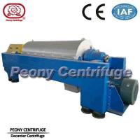 Wholesale Full Automatic 3 Phase Decanter Centrifuge for Fish meat / Fish Oil Separation from china suppliers