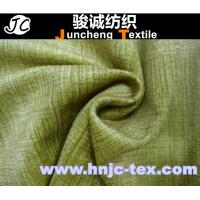 Wholesale 100% polyester plaid cotton imitation velvet fabric/classic imitate cotton velveteen from china suppliers