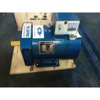 Wholesale 20Kw ST AC Electric Generator High Economy Goods 4 Pole Single Phase from china suppliers