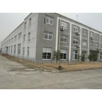 Zhangjiagang Ayr Imp. & Exp. Co., Ltd.