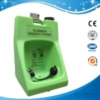 Buy cheap SH8GB-Gravity fed operated portable Eye wash,8 Gallon/30L from wholesalers